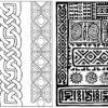 Lisa Pavelka Stamp Set (2 pkg) - Cultural