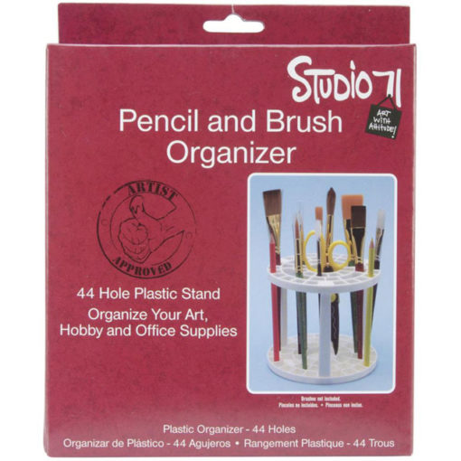 Studio 71 Pencil and Brush Organiser